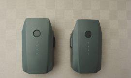 2x Intelligent Flight Battery für DJI Mavic Pro